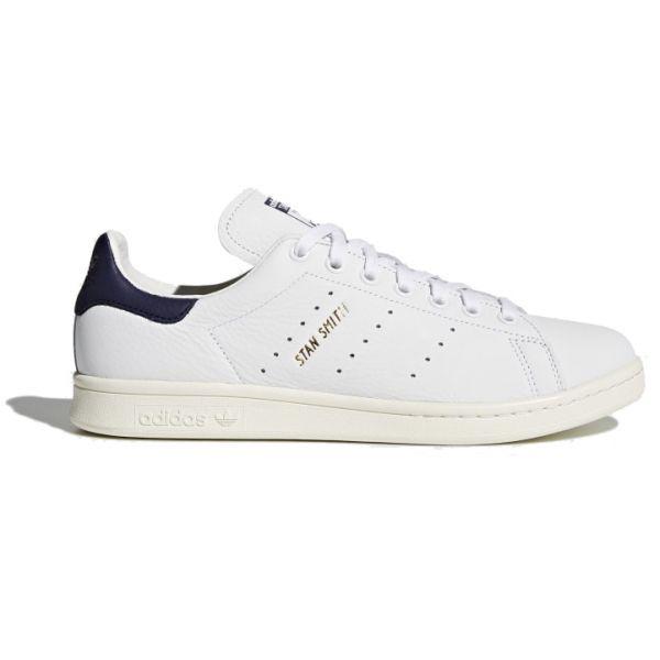 Adidas Stan Smith - Grade B